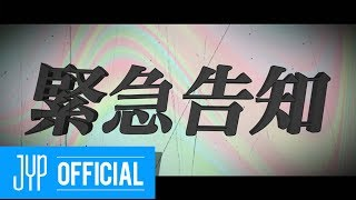 GOT7 Japan ARENA SPECIAL 2018-2019