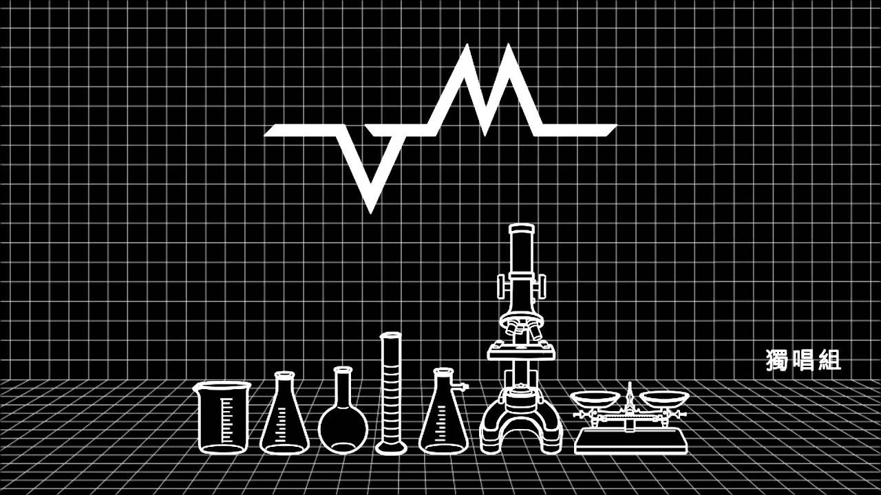 32獨唱組_高雄醫學大學_牙醫系一年級_蔣恩銘 - YouTube