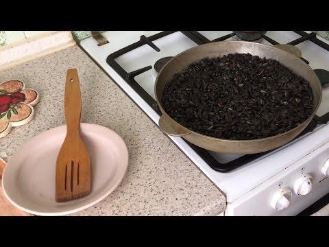 Как жарить семечки с подсолнуха