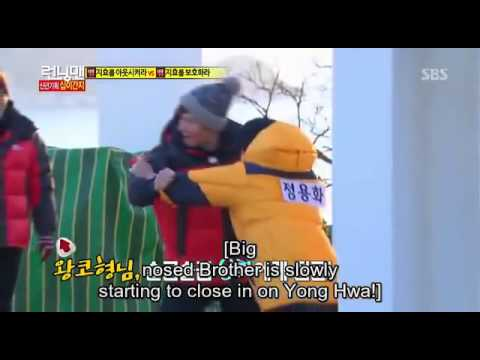 CN BLUE Yong Hwa eleminates Mr.Capable's name tag