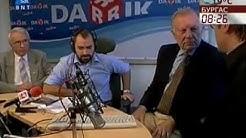 Werner Gitt 23 08 2010  um 8,38 uhrzeit Radiosendung in Bulgarien