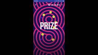 Live Quiz Game Show – BrainBaazi | 17 August'18 | 1 PM