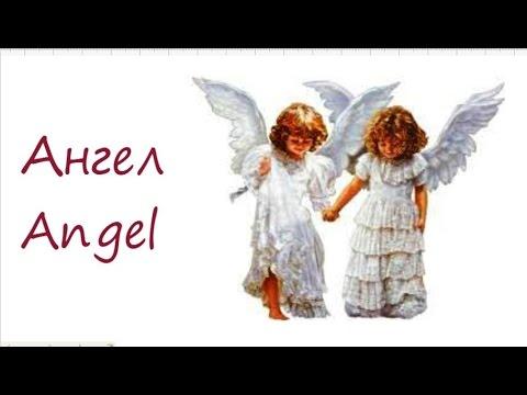 картинки карандашом ангелы простым