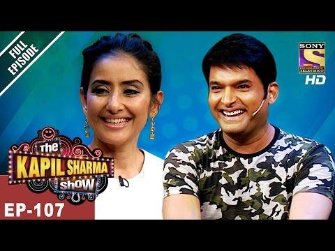 The Kapil Sharma Show - दी कपिल शर्मा शो - Ep -107- Manisha Koirala In Kapil's Show - 20th May, 2017