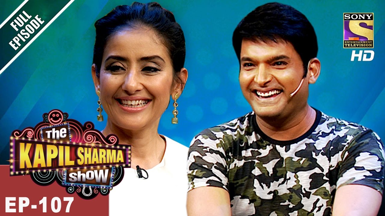 the-kapil-sharma-show-द-कप-ल-शर-म-श-ep-107-manisha-koirala-in-kapil-s-show-20th-may-2017