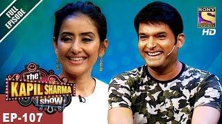 The Kapil Sharma Show - दी कपिल शर्मा शो - Ep -107- Manisha Koirala In Kapil's Show - 20th May, 2017 thumbnail