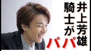 ミュージカル界のプリンス井上芳雄さん、今、堂本光一さんとの舞台「ナ...