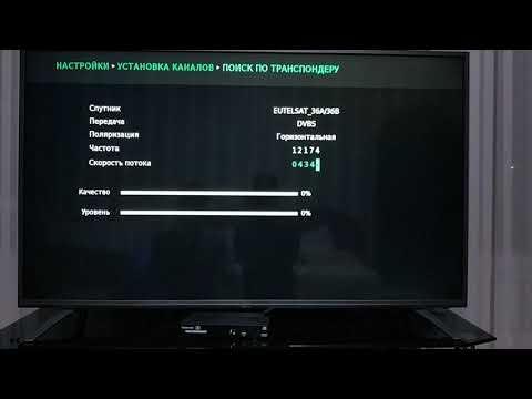Как на НТВ+ найти бесплатные дополнительные каналы. На примере ТНВ Татарстан