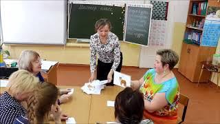 Мастер-класс по английскому языку на конкурс