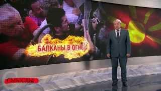 Видеоблоги ЦАРЬГРАД МЕДИА. Леонид Петрович Решетников, ч. 3