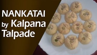 Tempting Nankatai   Baked Indian Biscuits   Diwali Special Sweets Recipe