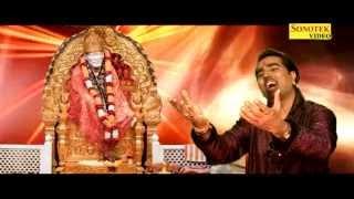 Tere Naina Ne Kitta Jadu | तेरे नैना ने कित्ता जादू | Hindi Sai Bhajan