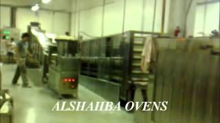 خط خبز عربي,افران خبز الية,صناعة الافران الالية,Bread oven