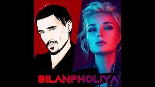 BilanPholiya