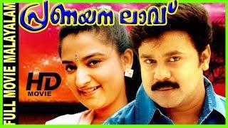 Pranaya Nilavu | Malayalam Full Movie | Dileep & Mohini