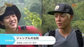 KNTV 7月のおすすめバラエティ.