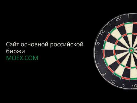 Биржа интернет казино slot casino free online
