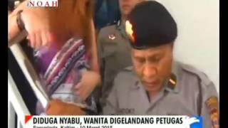 Download Video tante nyabu digerebek MP3 3GP MP4