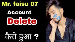 Why Mr. faisu tiktok account deleted ? Mr. faisu Arrested 😭