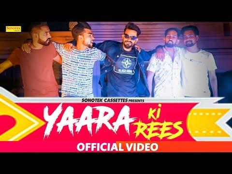 Yaara Ki Rees | Aslam Chhaniaala | Latest Haryanvi Songs Haryanavi 2019 | Sonotek