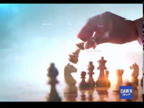 Infocus - August 12, 2017  - Dawn News