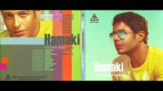 Mohamed Hamaki Kan Mali Karaoke HQ (www.facebook.com/modybeatsproductions)