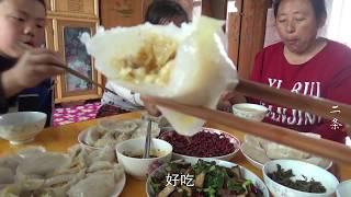 【原创】(374)爱吃水晶蒸饺么?看农村婆媳第一次做 出锅后一家人都笑了!
