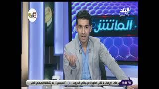 الماتش - جدول مباريات دور الـ 32 لمسابقة كأس مصر