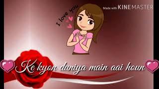Hua hai aaj pehli baar female version  Cute Romantic song what's app status...😊Must Watch😍...