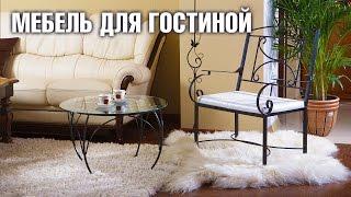 видео мебель белого цвета для гостиной