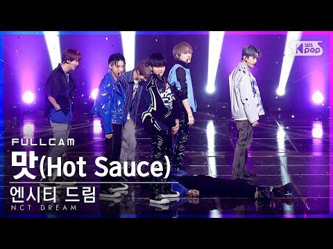 [안방1열 직캠4K] 엔시티 드림 '맛' 풀캠 (NCT DREAM 'Hot Sauce' Full Cam)│@SBS Inkigayo_2021.05.23.