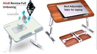 Adjustable laptop table - Portronics POR-704 ll Hindi Review