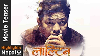 LALTEEN - New Nepali Movie Official Teaser 2017 Ft. Dayahang Rai, Priyanka Karki, Keki Adhikari