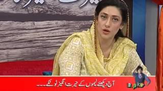 Aap ka Sahir | Morning Show | 13th April 2017 | Full HD | TV One