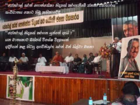 """""""Free General People Movement"""" Addressing Former Chief Justice Sarath N Silva"""