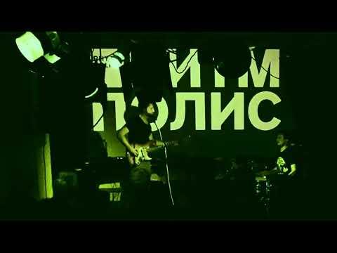 Rhytm Police – live im Club Voltaire (Zusammenschnitt)