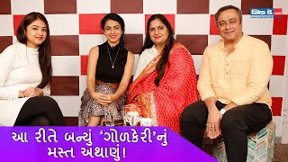 In Conversation with Golkeri Team | Manasi Parekh | Vandana Pathak | Sachin Khedekar | Gujarati Film