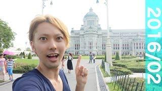 タイの旧国会議事堂が実は穴場スポットだ!