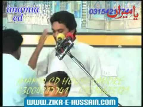 Amazing Naat Karam Mangta Hun 2012 Zakir Muntazir Mehdi