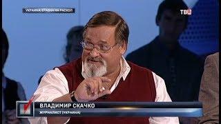 Украина: ставка на раскол. Право голоса