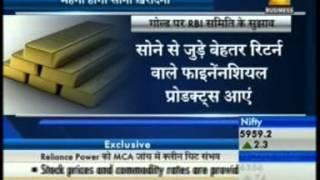 Mr. Prithviraj Kothari of RSBL commenting on: Ways to use Gold lying in India