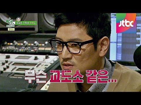 """해외파 전학생 바비킴, """"한국 학교 교도소 같아"""" 학교다녀오겠습니다 22회"""