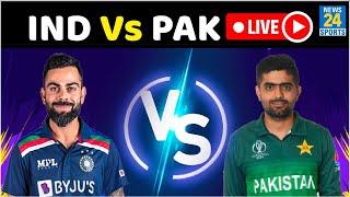 India vs Pakistan | IND Vs PAK | T20 World Cup | Pak Vs Ind Match LIVE
