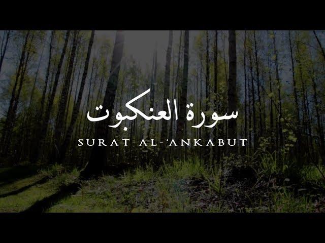 Surah Al-Ankabut - Abdur Rahman Al-Ossi