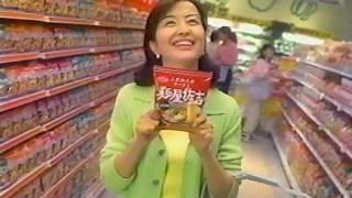 サンヨー食品 サッポロ一番 麺屋佐吉 1997年. 1.麺屋佐吉 杉本哲太 大桃...
