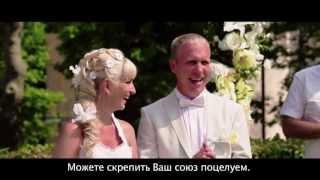 Свадебная церемония в Италии на озеро Комо