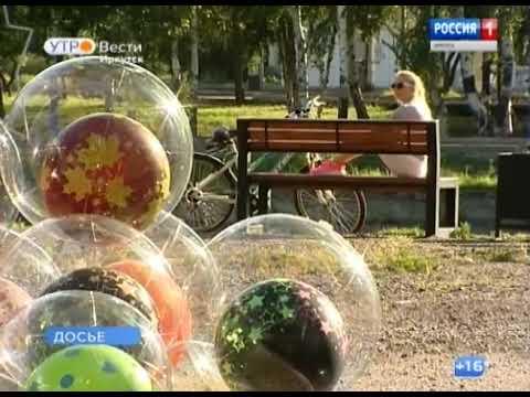 Портрет жительницы Иркутской области составил Иркутскстат