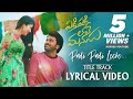 Padi Padi Leche Manasu Title Song Lyrics