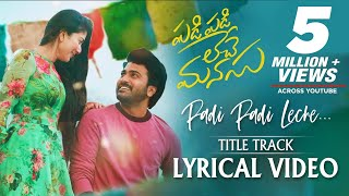 Padi Padi Leche Manasu - Title Song With Lyrics | Sharwanand, Sai Pallavi | Vishal Chandrashekar