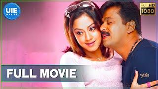 Manikanda Tamil Full Movie | Arjun | Vadivelu | Jyothika | Malavika